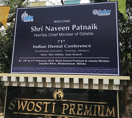 71st Indian Dental Conference organized by the Indian Dental Association – Odisha State Branch