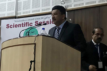 Dr Sm Balaji, Guest Of Honour Addressing The Audience At The Ida Conference In Agartala, Tripura